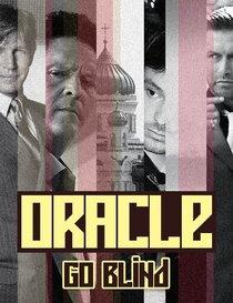 Постер к фильму Оракул: игра втемную