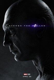 Постер к фильму Мстители: Финал