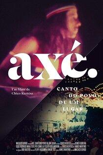 Постер к фильму Аше — песня бразильской души