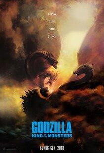 Постер к фильму Годзилла 2: Король монстров