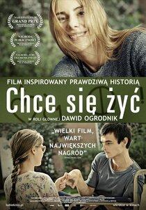 Постер к фильму Хочется жить