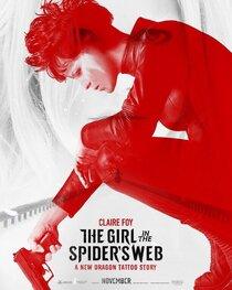 Постер к фильму Девушка, которая застряла в паутине