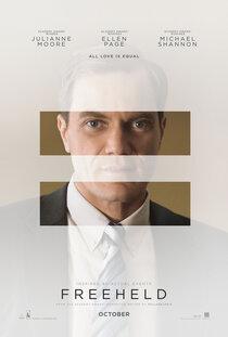 Постер к фильму Все, что у меня есть