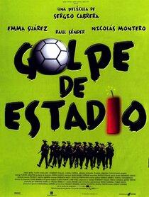 Постер к фильму Переворот на стадионе