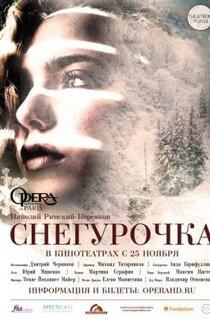 OperaHD: Снегурочка