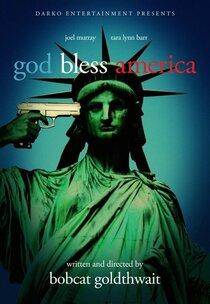 Постер к фильму Боже, благослови Америку!