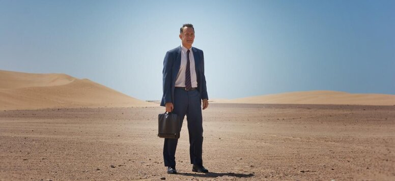 «Голограмма для короля»: Рецензия Киноафиши