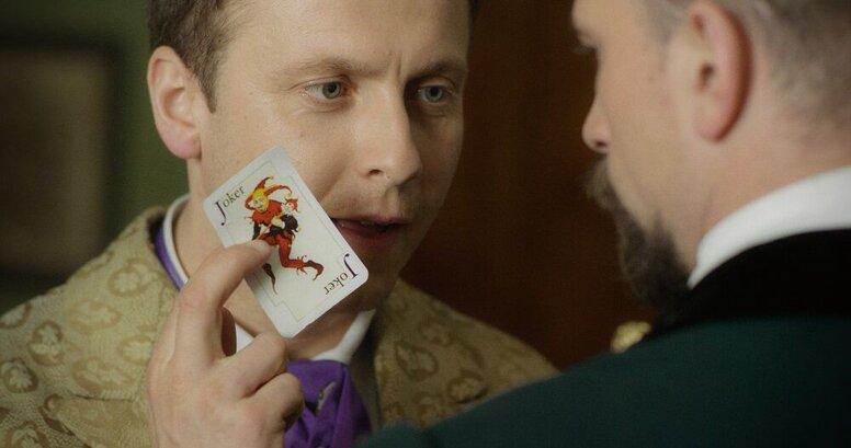 «Джокер»: Рецензия Киноафиши