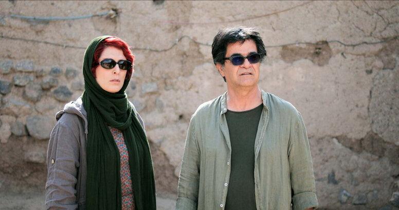 «Три лица»: Рецензия Киноафиши