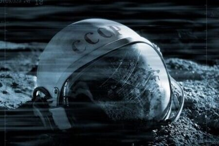 «Аполлон 18»: Рецензия Киноафиши