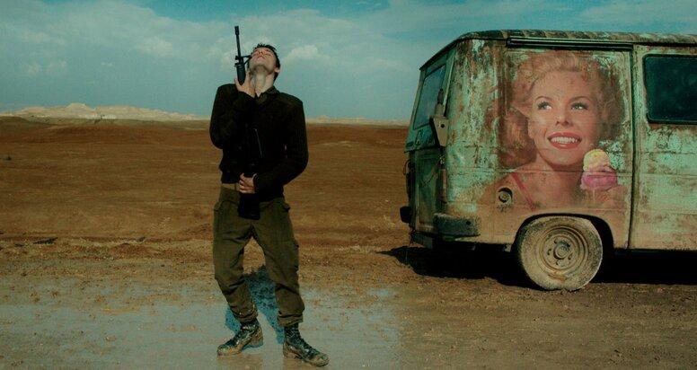 «Фокстрот»: Рецензия Киноафиши