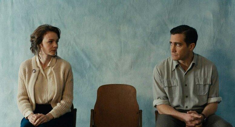 «Дикая жизнь»: Рецензия Киноафиши