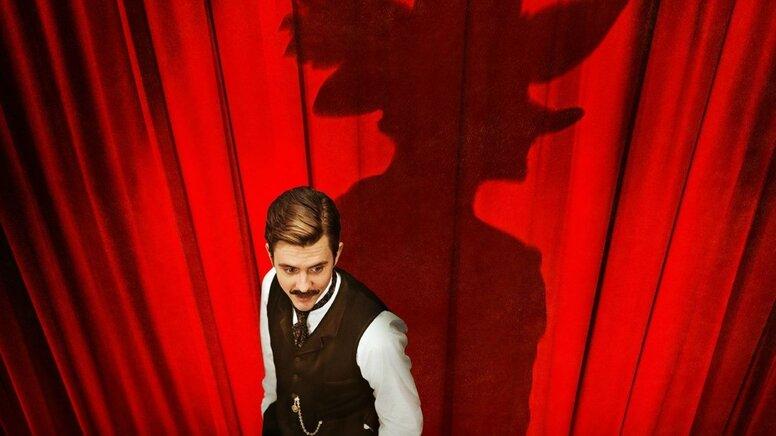 «Сирано. Успеть до премьеры»: Рецензия Киноафиши