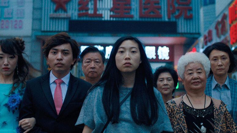 «Прощание»: Рецензия Киноафиши