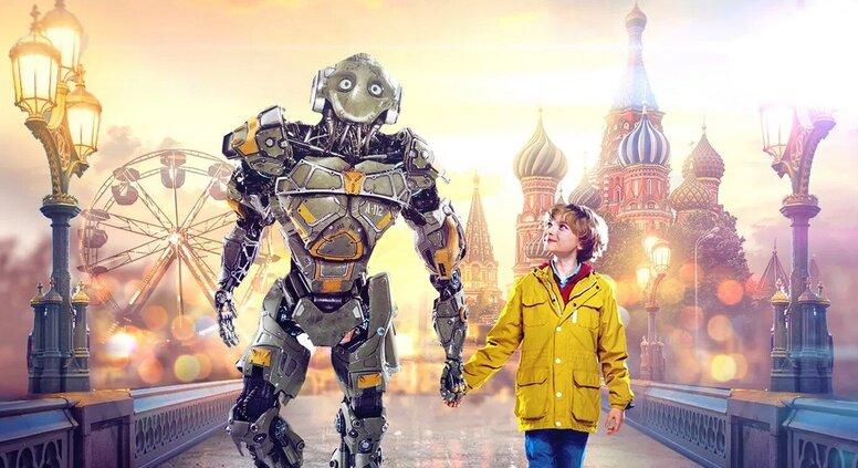 «Робо»: Рецензия Киноафиши