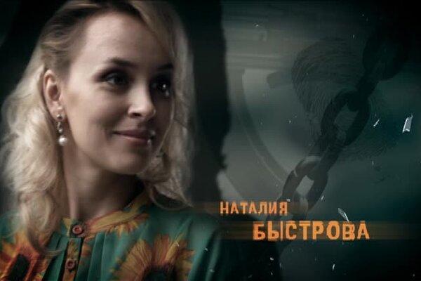 кадры и фото из фильма Серия 5