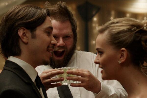 кадры и фото из фильма Смерть свадебного свидетеля