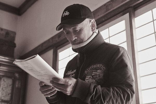 кадры и фото из фильма Дончжу: Портрет поэта