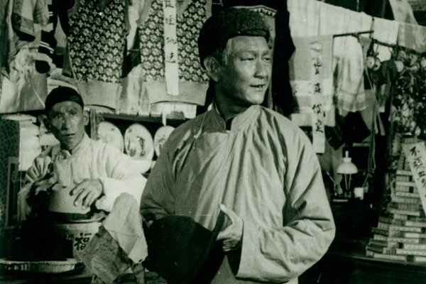 кадры и фото из фильма Лавка господина Линя