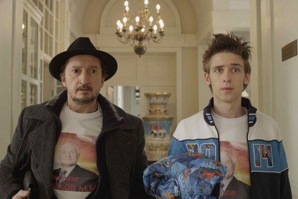 кадры и фото из фильма День дурака