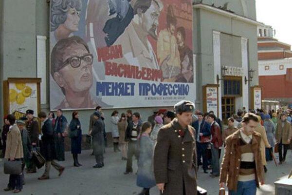 кадры и фото из фильма Исчезнувшая империя