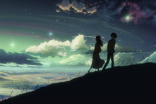 кадры и фото из фильма Голос далекой звезды