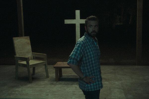 кадры и фото из фильма Таинство