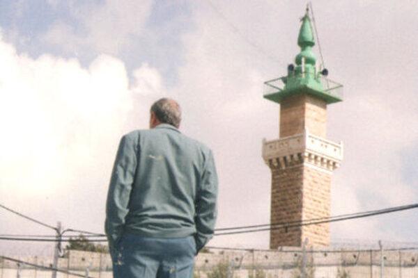 кадры и фото из фильма Для моего отца