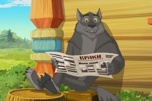 кадры и фото из фильма Иван Царевич и Серый Волк 3