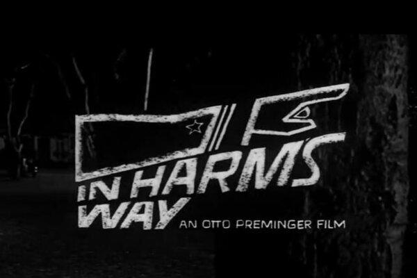 кадры и фото из фильма По методу Харма