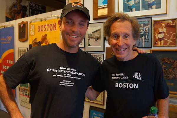 кадры и фото из фильма Бостон