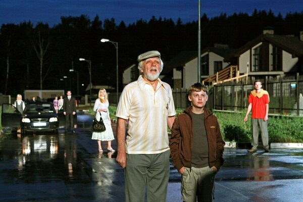 кадры и фото из фильма Generation П