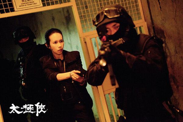кадры и фото из фильма Мастер тай-цзи