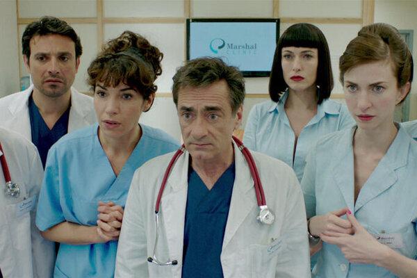 кадры и фото из фильма Клиника любви