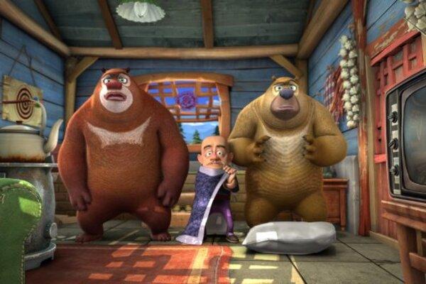 кадры и фото из фильма Медведи-соседи 3D