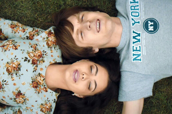 кадры и фото из фильма По небу босиком