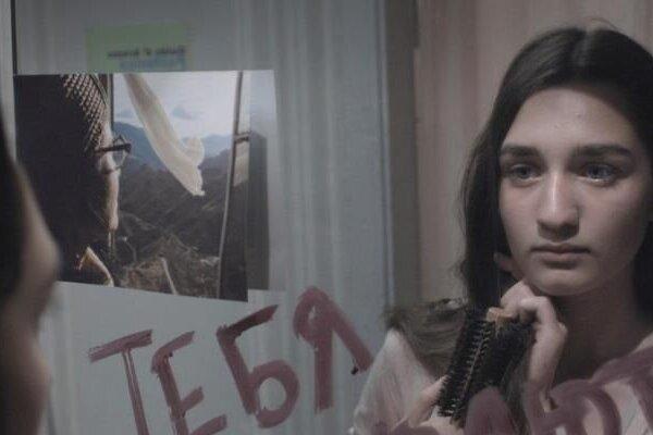 кадры и фото из фильма Это не я
