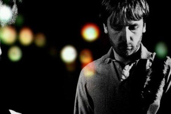 кадры и фото из фильма Joy Division