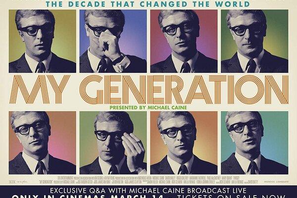 кадры и фото из фильма Мое поколение