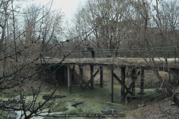 кадры и фото из фильма 1210