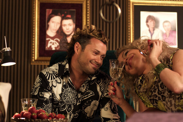 кадры и фото из фильма Клуб счастья