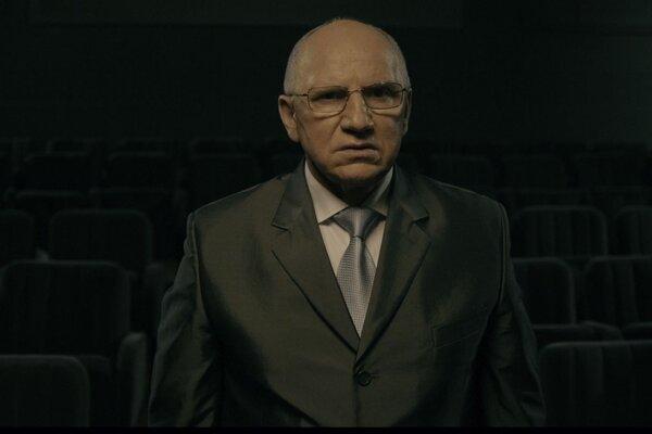 кадры и фото из фильма Здрасьте, я ваш папа!