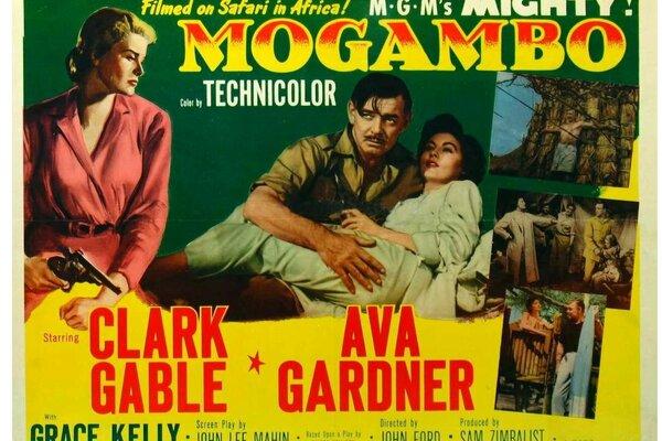 кадры и фото из фильма Могамбо
