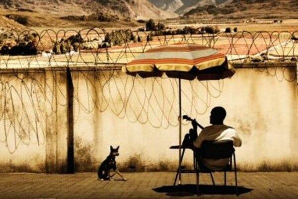 кадры и фото из фильма Бесчестье