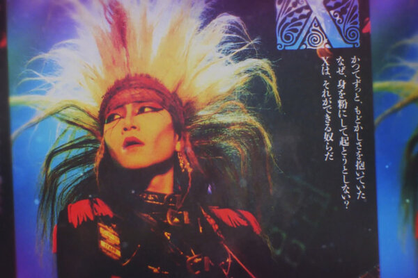 кадры и фото из фильма Мы — X Japan