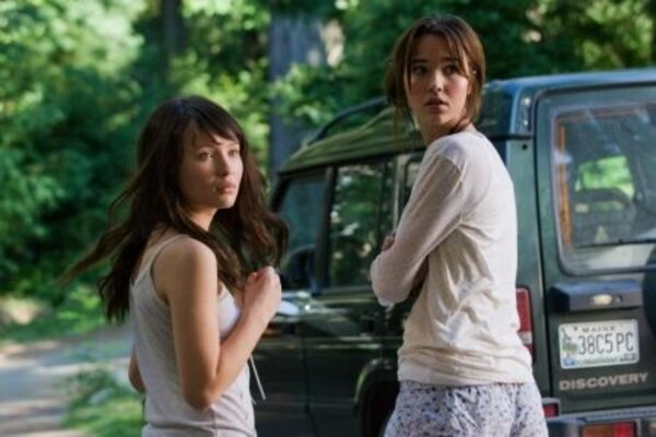 кадры и фото из фильма История двух сестер