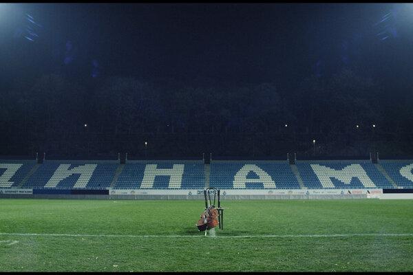 кадры и фото из фильма Лобановский навсегда