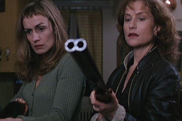 кадры и фото из фильма Церемония преступления