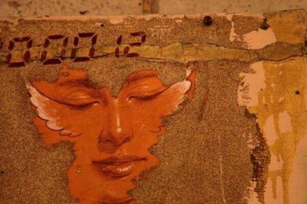 кадры и фото из фильма Ариран