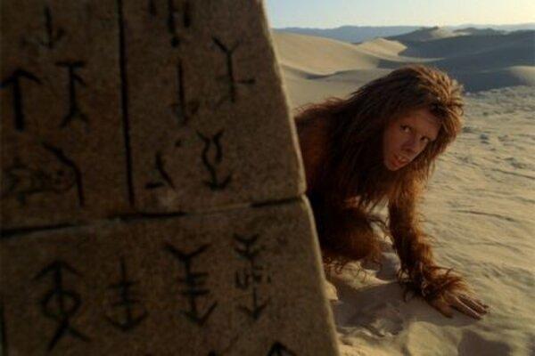 кадры и фото из фильма Затерянный мир